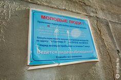 Как мы ездили на альтернативную экскурсию - citydog.by | журнал о Минске