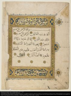 Manuscript of the Holy Quran, Islamic calligraphy - Naskh style | Gallery of Islamic Art and Photography