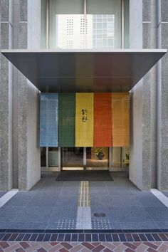 Entry to a pastry shop and tearoom in Fukuoka Japan by designers case-real