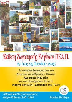 http://www.kanellos-art.com/products/ekthesi-zografikis-enilikon-pe-a-p-19-6-eos-25-6/