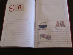 Η τάξη μας: Τετράδιο γραμμάτων και συλλαβών School Staff, Notebook, Bullet Journal, Education, Blog, Notes, Training, Educational Illustrations, Learning