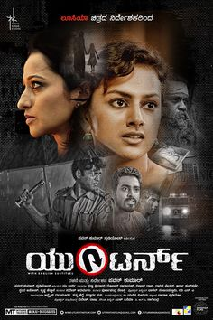 U Turn [2016]  Kannada Movie Download 3GP MP4 DVDRIP - http://djdunia24.com/u-turn-2016-kannada-movie-download-3gp-mp4-dvdrip/