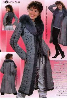 Пальто - Пальто.Куртки - Вязание крючком -МАСТЕР-КЛАССЫ ПО РУКОДЕЛИЮ- Страна рукоделия