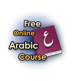 Arabic course online. Madinah Arabic