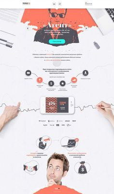 Best 20 website design ideas for the perfect making website layout design or website design portfolio for your upcoming project of website design inspiration. Ui Ux Design, Layout Design, Design Responsive, Web Design Trends, Web Layout, Page Design, Design Ideas, Responsive Web, Design Agency