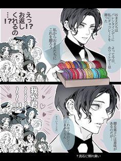 Lol, their expression 😂 Otaku Anime, Anime Manga, Anime Art, Dibujos Anime Chibi, Slayer Meme, Demon Hunter, My Demons, Dragon Slayer, Handsome Anime Guys