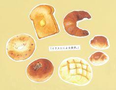 パン イメージ - Google 検索