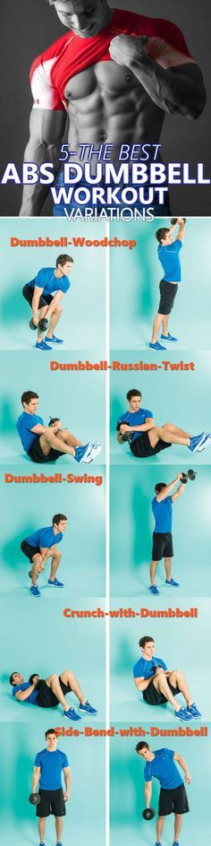 5 the best Dumbbell Abs Workout variations to Build An Amazing six pack With This Dumbbell Abs Workout. With These 5 different types of Dumbbell abs exercises. It's easy to follow - for best abs and core results. Give these variations a try for an intense abdominal body workout routine.