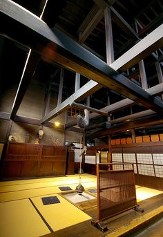 Key: Japanese traditional architecture