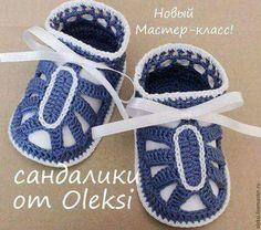 1e3a01497 Bonitas. Gladys Medrano · baby shoes