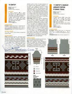 http://knits4kids.com/ru/collection-ru/library-ru/album-view?aid=40590