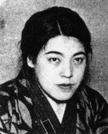 Kaneko Fumiko was a Japanese anarchist and feminist who was convicted of conspiracy to assassinate the Emperor. The charge was fabricated, and was ultimately meant as revenge against Fumiko for her support of Korean independence. Rather than allowing the Japanese government to take her life, she committed suicide in prison at the young age of 23.