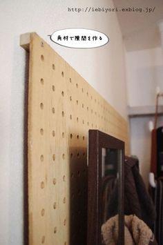 有孔ボード 壁 - Google 検索