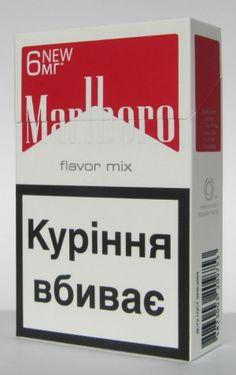 Buy cigarettes Chesterfield cheaper online
