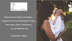 01/06/2019 | 11:00 – 14:00 | Αθήνα Sunglasses Women, Ray Bans, Style, Fashion, Swag, Moda, Stylus, Fashion Styles, Fashion Illustrations