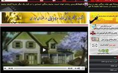Τον αντίπαλο του Youtube ετοιμάζει το Ιράν - Το νέο δίκτυο θα είναι «καθαρό» από μη ισλαμικό περιεχόμενο Το Ιράν δημιούργησε τη δική του ιστοσελίδα ανταλλαγής βίντεο που θα ανταγωνιστεί το διάσημο Youtube της... - http://www.secnews.gr/archives/54621