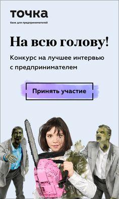 Список качественных сайтов для Рунетчика