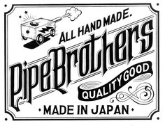 PIPE BROTHERS. LOGO. 2015. 298mm×420mm.