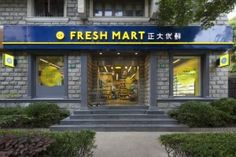 "CP Foods, one of Asia's largest food companies based in Thailand, commissioned TRIAD to re-envision the "" CP Fresh Mart"" brand with a unique and distinguishing identity and interior design in order to tackle the fierce Chinese market."