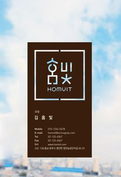 Furniture For Small Bedrooms Referral: 7514218974 2 Logo, Typo Logo, Logo Branding, Business Card Logo, Business Card Design, Korea Logo, Identity Design, Logo Design, Church Logo