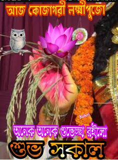 দেবী লক্ষ্মী মাতা Idol, Wreaths, Halloween, Home Decor, Decoration Home, Door Wreaths, Room Decor, Deco Mesh Wreaths, Home Interior Design