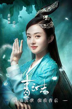 Bích Dao-Tru Tiên