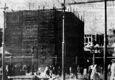 A very early photo of the Ka'bah