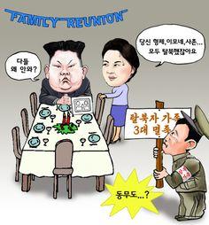 김정은도 탈북자 집안