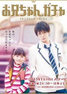 Oniichan Gacha (Japanese Drama)
