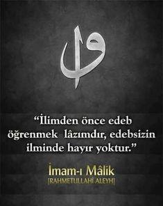 Allah Islam, Islam Muslim, Islam Quran, Imam Malik, Word Sentences, Truth Quotes, S Word, Meaningful Words, Hadith