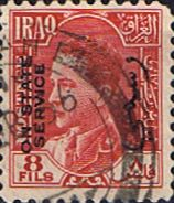 Iraq 1934 King Ghazi Official SG O195 Fine Mint Scott o77 Other Arabian and British Commonwealth Stamps HERE!