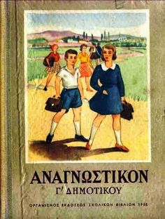 Old Photos, Vintage Photos, Greece Photography, Greek Alphabet, Greek History, Good Old Times, Vintage Magazines, I Love Books, Historical Photos