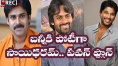 Pawan Kalyan Supports Saidharam Tej to Corner Allu Arjun || Latest telugu film news updates gossips