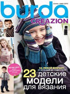 Журнал по вязанию Burda. Creazion №2/2013 на Verena.ru