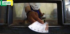 ऑनलाइन यात्रियों को अब वेटिंग टिकट नहीं मिलेगा। लोगों की मांग पर अब रेलवे अपने उपभोक्ताओं को क्षेत्रीय भाषाओं में भी टिकट उपलब्ध कराएगा। http://www.haribhoomi.com/news/india/achhi-khabaren/indian-railway-provide-only-confirm-ticket/42652.html