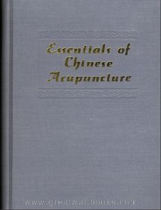 77 best health fitness images on pinterest big books good books essentials of chinese acupuncture by foreign languages press httpamazon fandeluxe Image collections