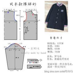 Yimiyangguang _ Сина блог