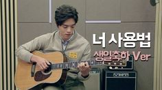 Eddy Kim dedicated his birthday song to After School's UEE!The rookie singer revealed himself to be a big UEE fan boy, sending her an early happy bi… Eddy Kim, Superstar K, Birthday Songs, Kim Jung, Talent Show, Korean Music, After School, Viera, Korean Singer