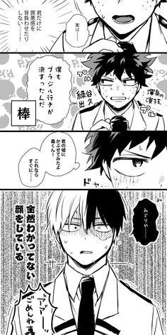 My Hero Academia, Deku X Todoroki, Manga, Location History, Anime, Shit Happens, Rose, Pink, Manga Anime
