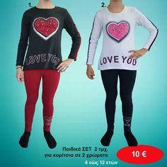 Παιδικά Σετ Κολάν-μπλουζάκι βαμβακερά για κορίτσια Μεγέθη 4 έως 12 . b2269e9ac06
