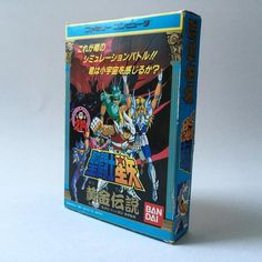 Amazing one by famicom_necropolis #famicom #microhobbit (o) http://ift.tt/20PkjwD Seiya: Ougon Densetsu /  聖闘士星矢 黄金伝説 Published: Bandai  Developed: Tose / トーセ Released: August 10 1987 #ファミリーコンピュータ #ファミコンディスクシステム #ディスクシステム #Famicom #ファミコン #FC #トーセ #tosesoftware  #聖闘士星矢黄金伝説 #聖闘士星矢 #saintseiya  #SaintSeiyaOugonDensetsu