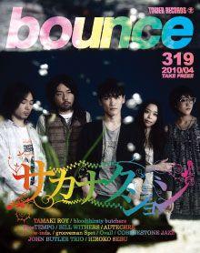 bounce 319号 - サカナクション