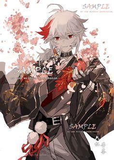 Game Character, Character Design, Handsome Anime Guys, Images Wallpaper, Albedo, Anime Demon, Anime Style, Aesthetic Anime, Game Art