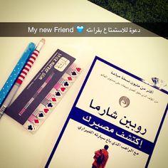 "asma abdullah alshaiba  on Instagram: ""Recharge your Mind  Change your Lifestyle  , , #كتاب#اكتشف_مصيرك#روبن_شارما#الراهب_الذي_باع_سيارته_الفيراري#القيادة_الذاتية#تصويري#تصوير#قراءة"" New Friends, You Changed, Good Books, Mindfulness, Instagram Posts, Great Books, Consciousness"