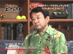松岡事件の真相しってるでしょhttp://blogs.yahoo.co.jp/aozora_oka_blog/16515775.html#16515775