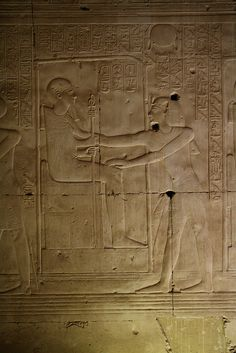 Templo de Sethi I en Abidos. Abydos , Seti I , Capilla de Ptah. Ptah's chapel. Chapelle de Ptah. | por Soloegipto