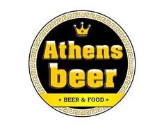 Athens Beer Logo for Bar Beer Recipes, Juventus Logo, Athens, Team Logo, Logo Design, Bar, Logos, Logo, Athens Greece