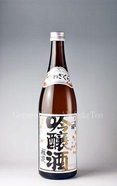 吟醸 日本酒 - Google 検索