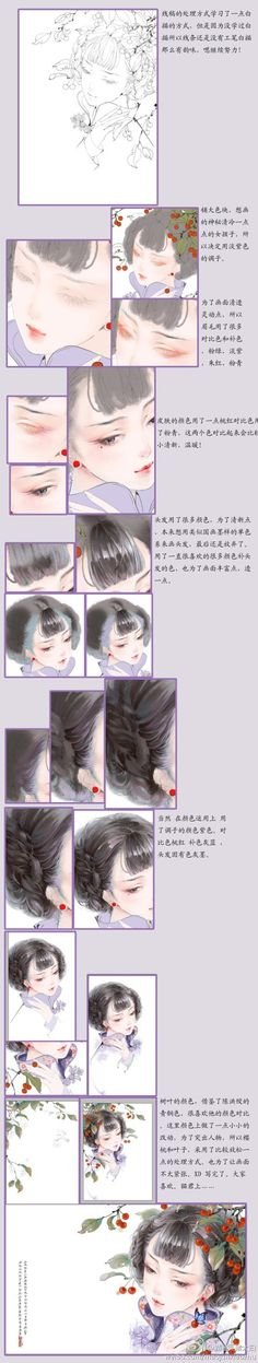#Drawing | #Tutorial | #Chinese | #Girl | #Graphic #Tablet