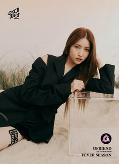 "GFRIEND mini album ""Fever Season"" concept teasers - Sexy K-pop Kpop Girl Groups, Korean Girl Groups, Kpop Girls, Mini Albums, Gfriend And Bts, Gfriend Album, Gfriend Profile, Gfriend Sowon, Fandoms"